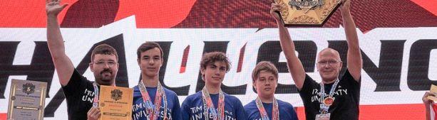 Российские школьники выиграли золото на соревнованиях по робототехнике в Пекин