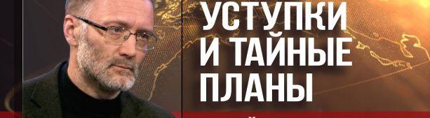 Сергей Михеев. О странностях Конвенции о статусе Каспия