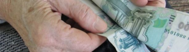 Президент предложил смягчить пенсионную реформу