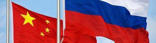 Россия и Китай. Два пути