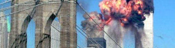 11 сентября в США