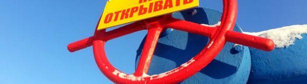 Украина продает последнее - кусок трубы