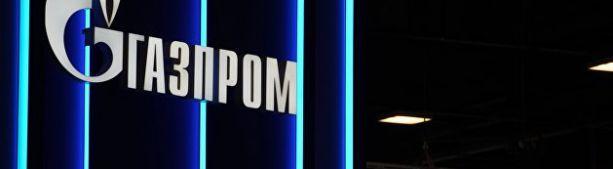 Английский суд отменил приказ об аресте активов «Газпрома» в Англии и Уэльсе