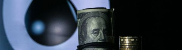 Новая нефтяная валюта призвана заменить доллар