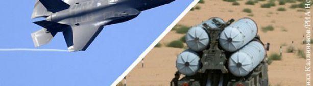 Первый контакт: С-300 засёк F-35 уже на подлёте к границам Сирии