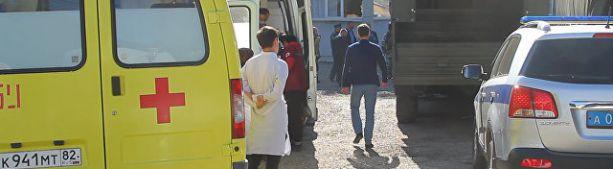 Подозреваемый в совершении теракта в Керчи покончил с собой