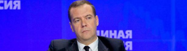 Медведев рассказал, как Россия ответит на санкции США