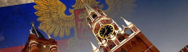 Кто и как формирует мнение о России на западе?