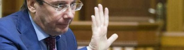 Луценко подал в отставку