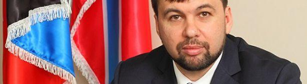 СМИ: В Москве заговорили о признании ДНР и ЛНР