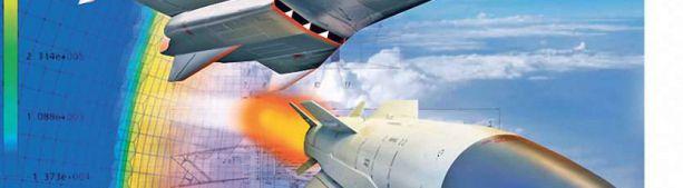 """""""Калашников"""" разработает гиперзвуковую ракету-мишень для испытания систем ПВО"""