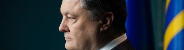 На Украине в очередной раз изнасиловали Конституцию