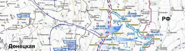 Масштабное наступление ВСУ на Мариупольском направлении назначено на 14 декабря – Басурин.