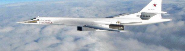 Помпео назвал отправку Ту-160 в Венесуэлу «разбазариванием госсредств»