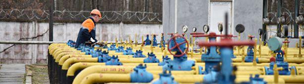 Цена европейского газа для Украины достигла рекордной суммы