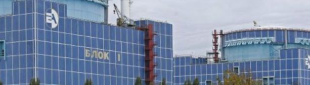 А ведь Хмельницкая АЭС ВСТАЛА!