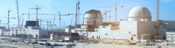 В ядерной энергетике не соскучишься