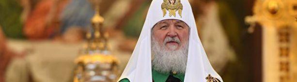 Патриарх Кирилл призвал религиозных и государственных лидеров защитить УПЦ