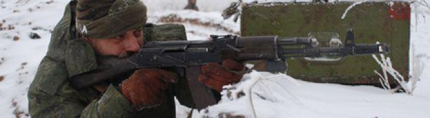 ДНР привела войска в полную боевую готовность из-за угрозы наступления Киева