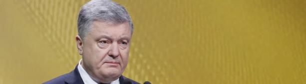 Порошенко рассказал о трёх «важных шагах» для Украины на следующие пять лет