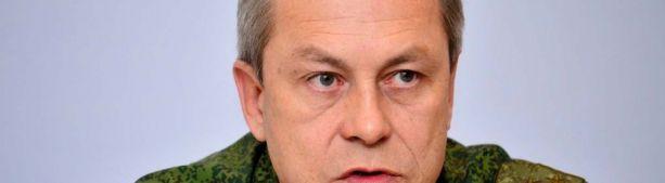 Киев отказался от планов на Мариупольском направлении и концентрирует силы на Горловском