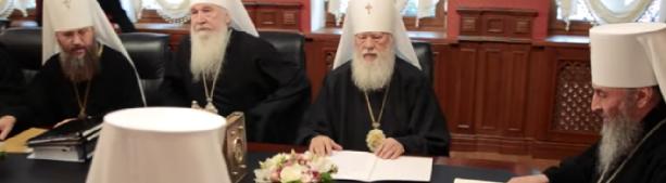 """Синод УПЦ предал анафеме двух иерархов, участвовавших в """"объединительном"""" соборе"""