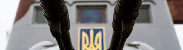 Рада направила Порошенко закон о расширении зоны контроля в Черном море