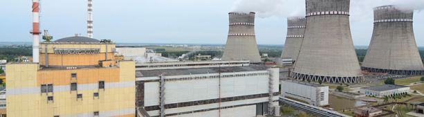 Что происходит на Ровенской АЭС?