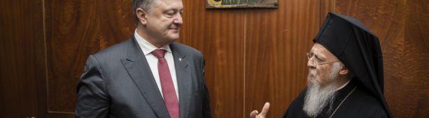 Томос раскола. Варфоломей и Порошенко нанесли геополитический удар по православию
