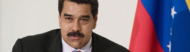 Куба назвала ОАГ «министерством колоний» США