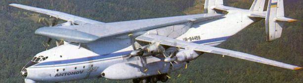 Украина решила возобновить производство самолетов Ан-124 «Руслан»