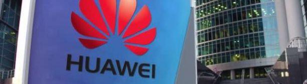 В США компанию Huawei подозревают в похищении коммерческих секретов