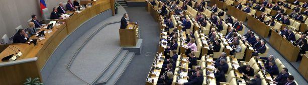 Госдума отказалась от делегации в ПАСЕ
