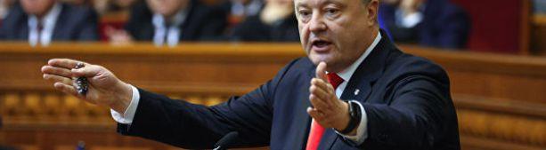 Порошенко: Украина не откажется от прохода кораблей через Керченский пролив