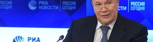 Пресс-коференция В.Януковича 06.02.2019 г.