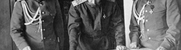 Мифы о Первой мировой войне.