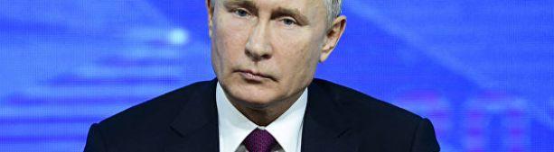 Мюнхенский доклад: Нестабильность в мире на фоне соперничества РФ, США и КНР