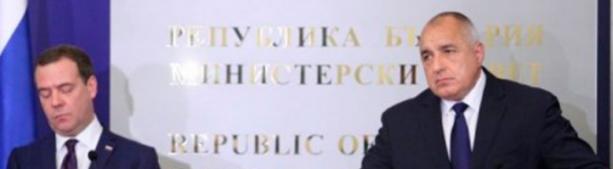 Как Медведев в Болгарию съездил (Шипилин)