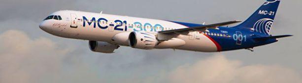 """Правительство предложило """"Победе"""" купить МС-21 вместо Boeing 737, пишут СМИ"""