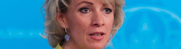 Захарова: США налаживают контакты с контрабандистами в Венесуэле