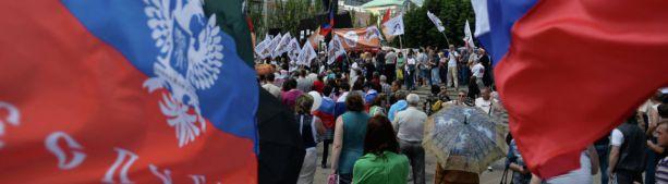 Большинство украинцев высказались за автономию для Донбасса
