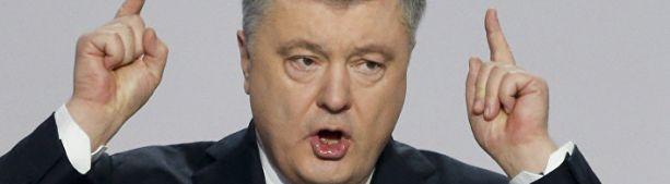 Иллюзий нет: какие требования Запад выставил Порошенко (Главред, Украина)