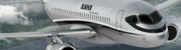 Российская бизнес-версия Sukhoi Business Jet на авиасалоне в Эр-Риаде