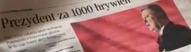 В Польше Порошенко «ударили в спину»