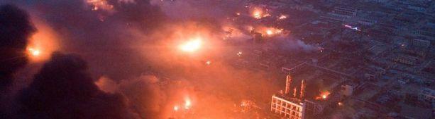Взрыв на химзаводе в Китае