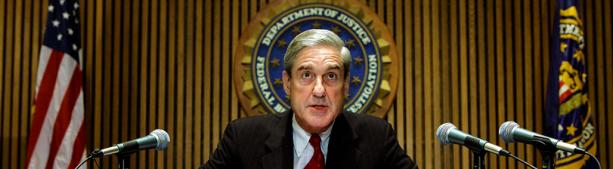 Расследование Мюллера окончено