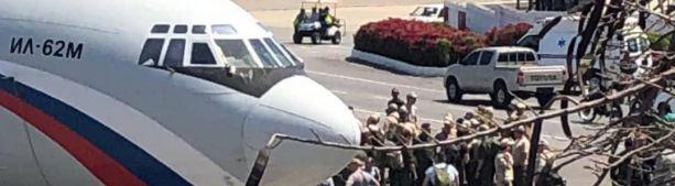 Наши самолёты привезли кого-то в Венесуэлу
