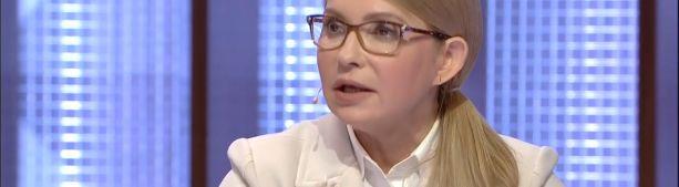 """Тимошенко о вчерашнем на """"1+1"""""""