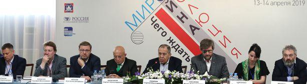 Выступление Министра иностранных дел России С.В.Лаврова на XXVII Ассамблее Совета по внешней и оборонной политике