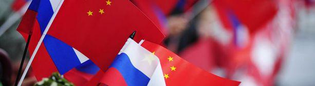 Современный внешнеполитический расклад. Основные игроки. Китай. (Часть 2)
